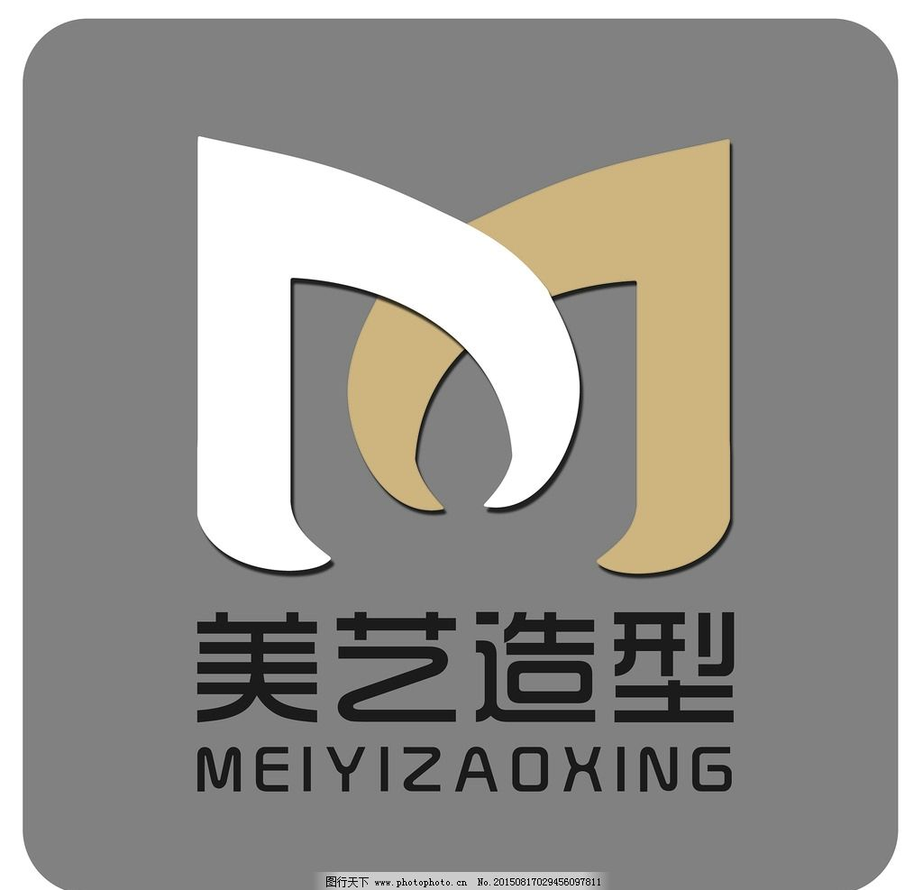 美发logo图片图片