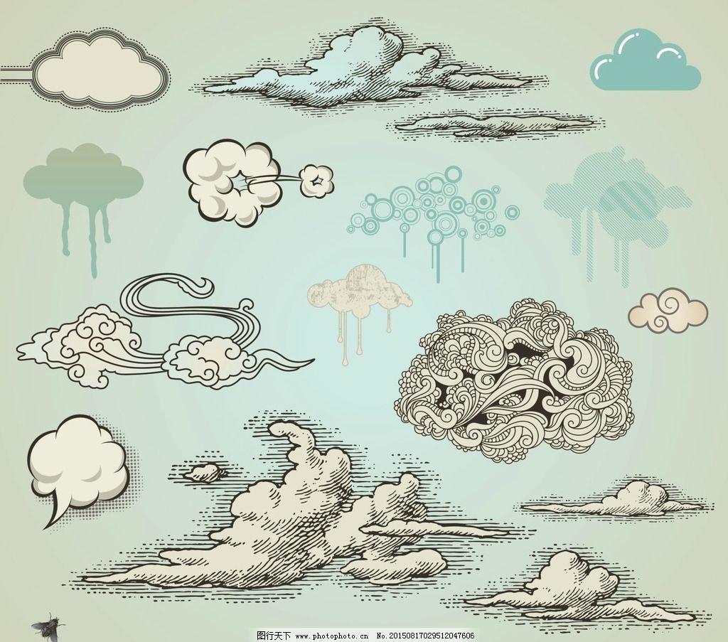 云彩 云 白云 天空 自然风景 自然景观 矢量 卡通云彩 卡通 下雨 可爱