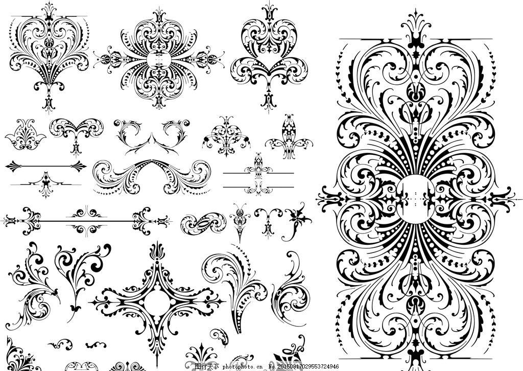 欧式边框 欧式花纹底纹 黑白花纹边框 装饰线条元素 欧式 花纹 欧式
