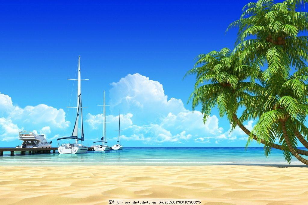 蓝天海边背影头像