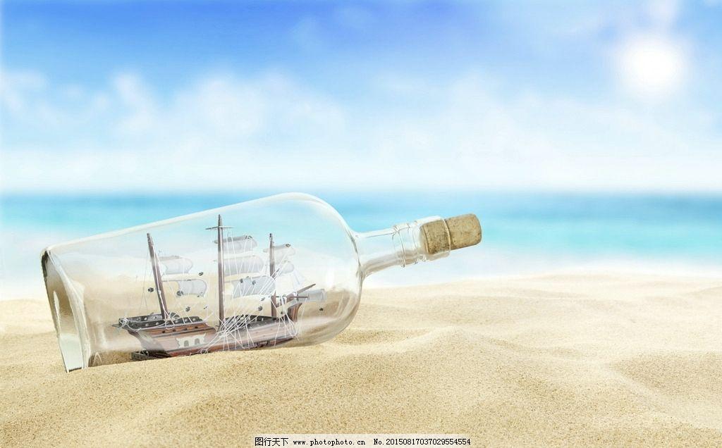 漂流瓶 许愿瓶 玻璃瓶 瓶子 透明 玻璃 沙滩 海滩 海边 大海 蓝天 白云 天空 唯美 静物 背景 底纹 模板 底图 纹理 背景装饰 背景设计 背景素材 底纹设计 底纹素材 摄影 生活百科 生活素材 72DPI JPG
