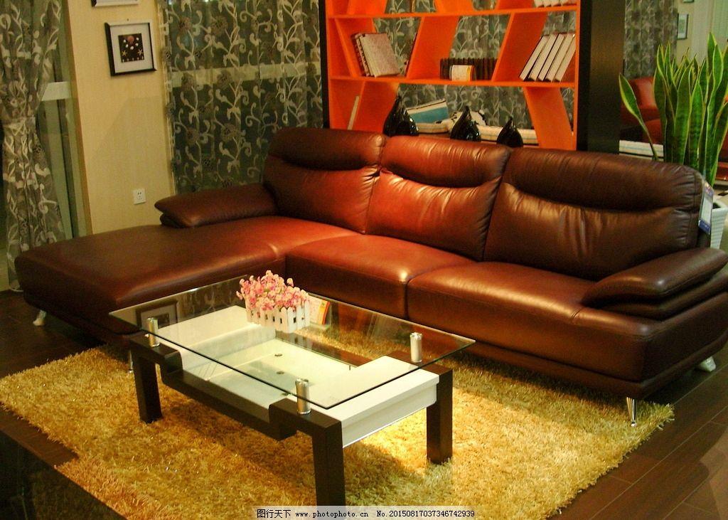 沙发 家具/家具沙发摄影图片