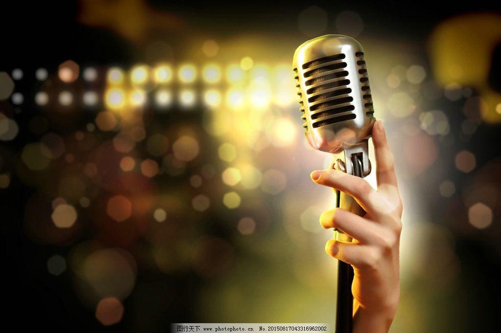 麦克风 话筒 音乐 霓虹 手拿麦克风 橙色 灯光 舞台 底纹边框