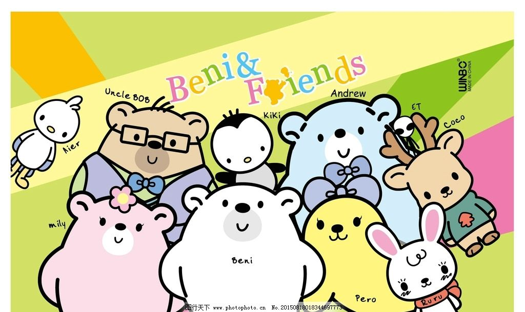 邦尼熊 beni bear 可爱 萌 小动物 全家福 梦幻卡通 设计 动漫动画