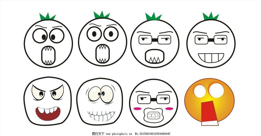 的士表情图片_动漫人物_动漫卡通_图行天下图图片奇说话哈搞笑图片大全图片
