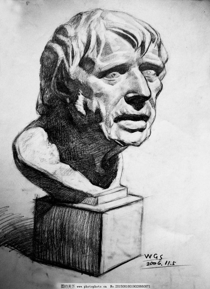 石膏像 石膏素描 素描 海盗素描 素描作品 艺术绘画 设计 文化艺术 绘