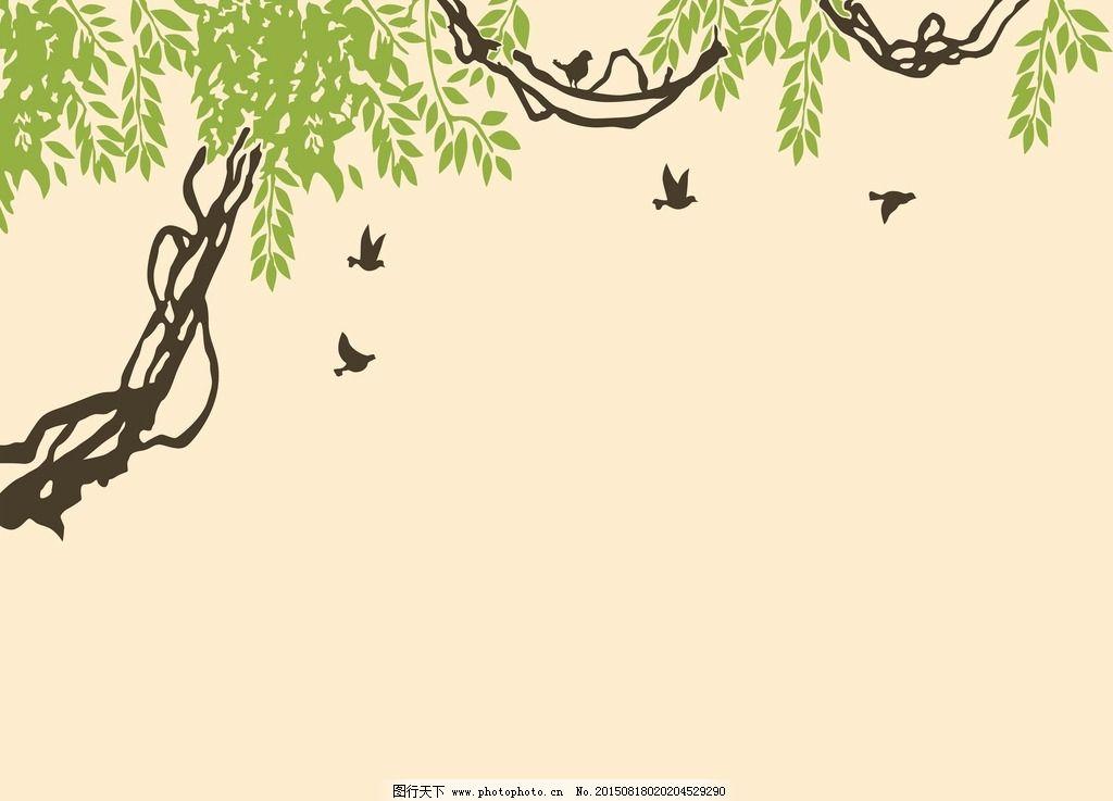 搞清壁纸 小清新 北欧风格 贴纸 树叶