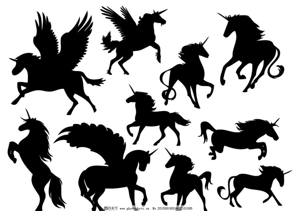 独角兽 飞马 翅膀 灵兽 圣兽 设计 生物世界 野生动物 ai