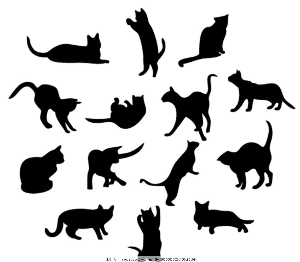 黑猫 动物 剪影 家猫 宠物 设计 生物世界 野生动物 ai