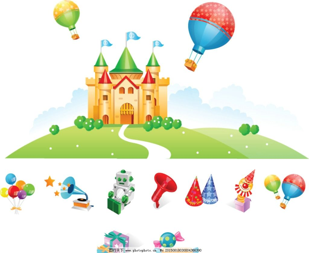 城堡 矢量城堡 城堡矢量 卡通城堡 彩色城堡 汽球 热汽球 喇叭 礼物