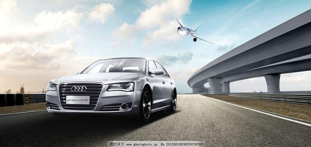 奧迪汽車動感廣告圖片