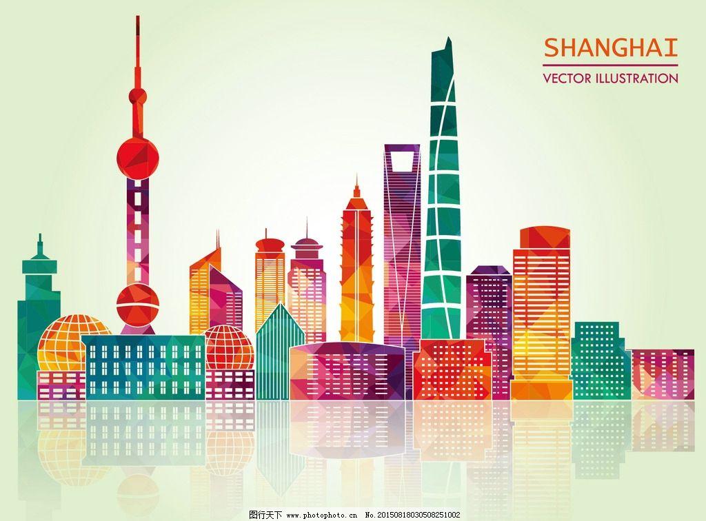 上海 东方明珠