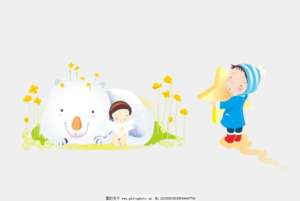 矢量 情景 插画 快乐 孩子 人物 儿童 装饰画 矢量卡通类 设计 广告