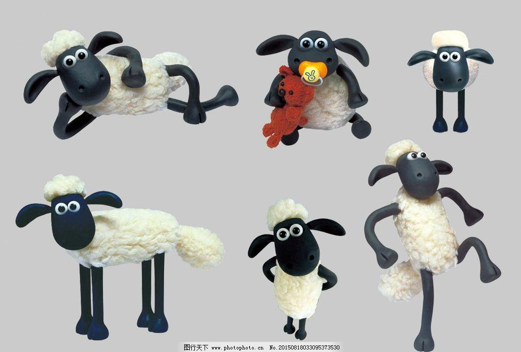小小羊提米和小羊肖恩抄袭了中国的喜羊羊与灰太狼吗