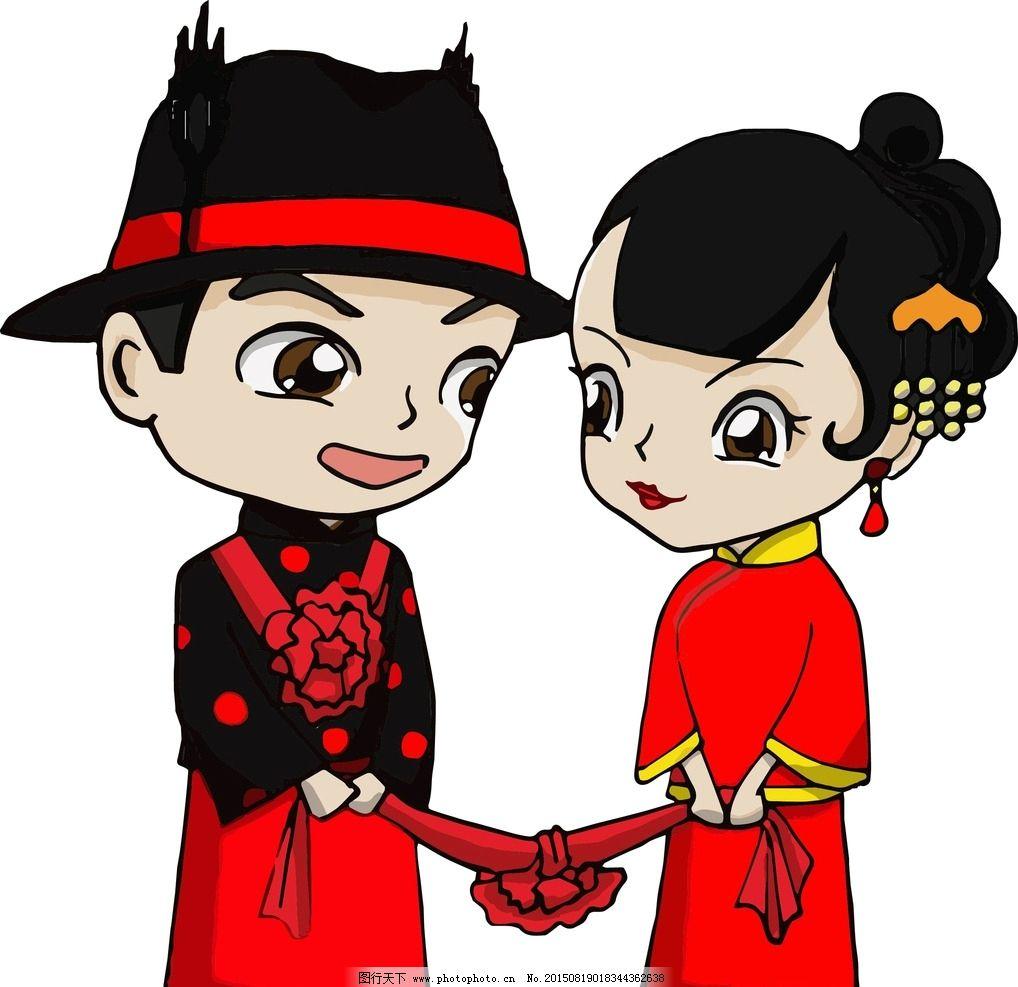 新郎新娘 结婚素材 卡通新郎新娘 扇子 百年好合 设计 动漫动画 动漫