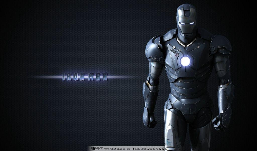 钢铁侠 高清壁纸 电脑桌面壁