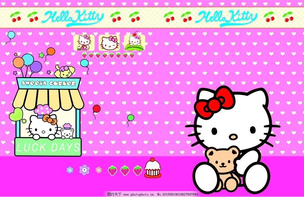 可爱凯蒂猫背景墙图片