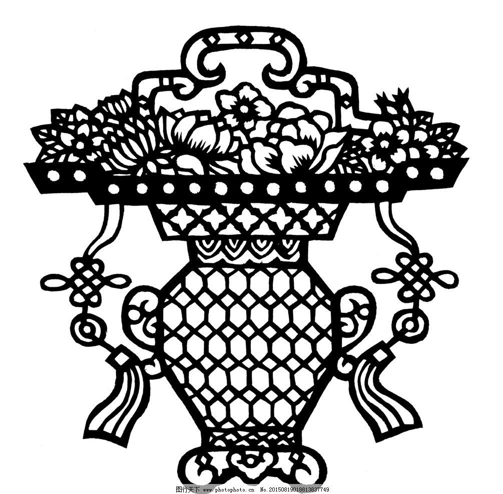 剪纸 窗花 艺术 国画 工笔 吉祥图案 黑白 设计 文化艺术 传统文化