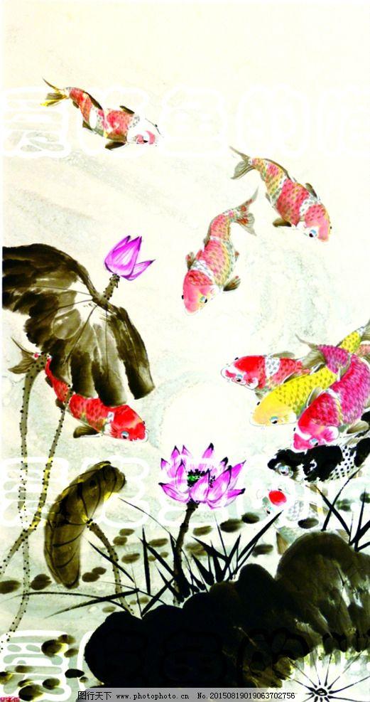 年年有余 鲤鱼 荷花 池塘 国画 山水画 水墨画 高清国画 高清水墨画