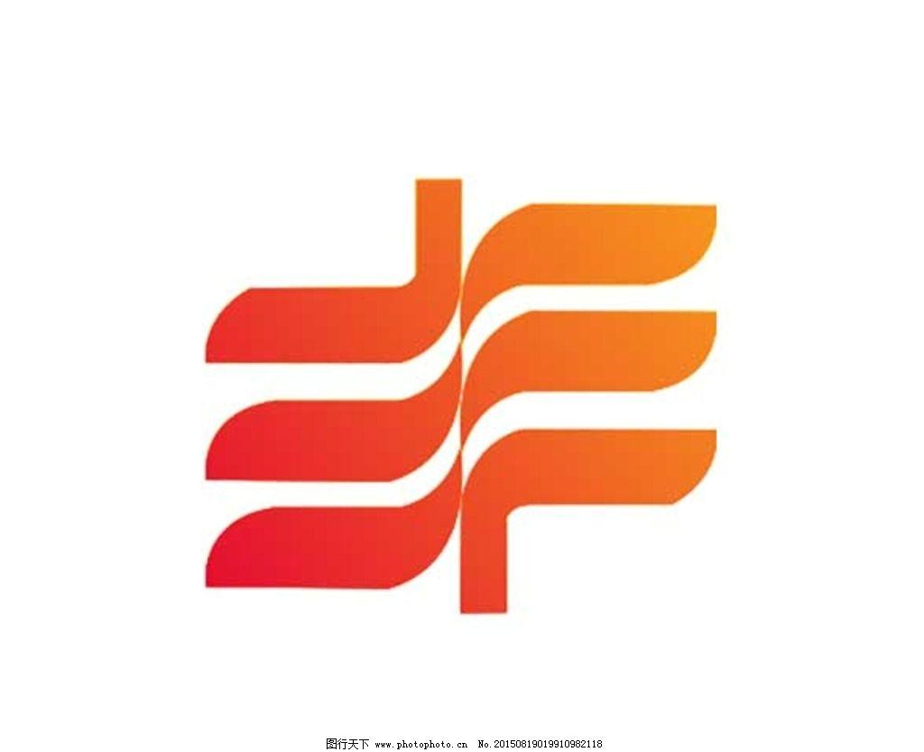 设计图库 标志图标 企业logo标志    上传: 2015-8-19 大小: 514.