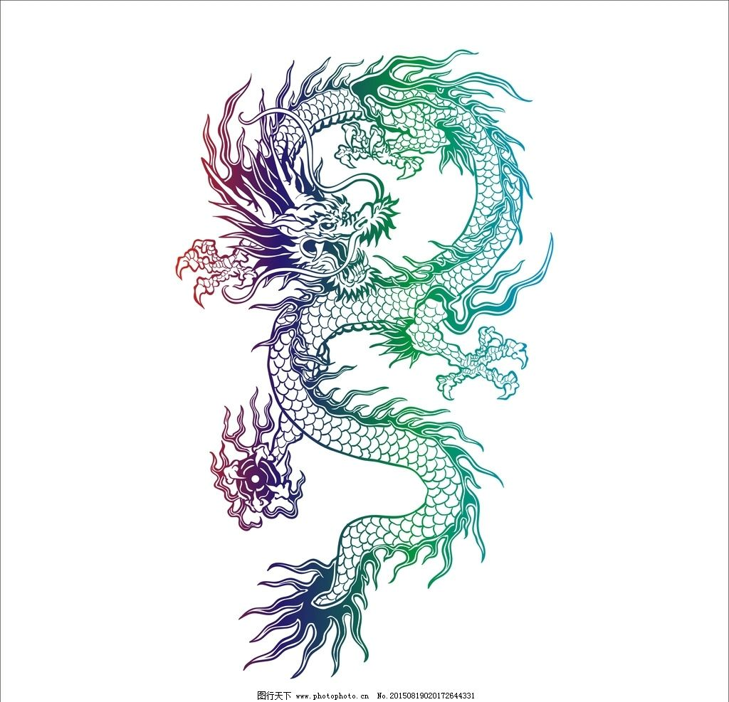 龙 彩色 渐变色 矢量龙 古典龙 盘龙 cdrx4 原文件 设计 标志图标图片