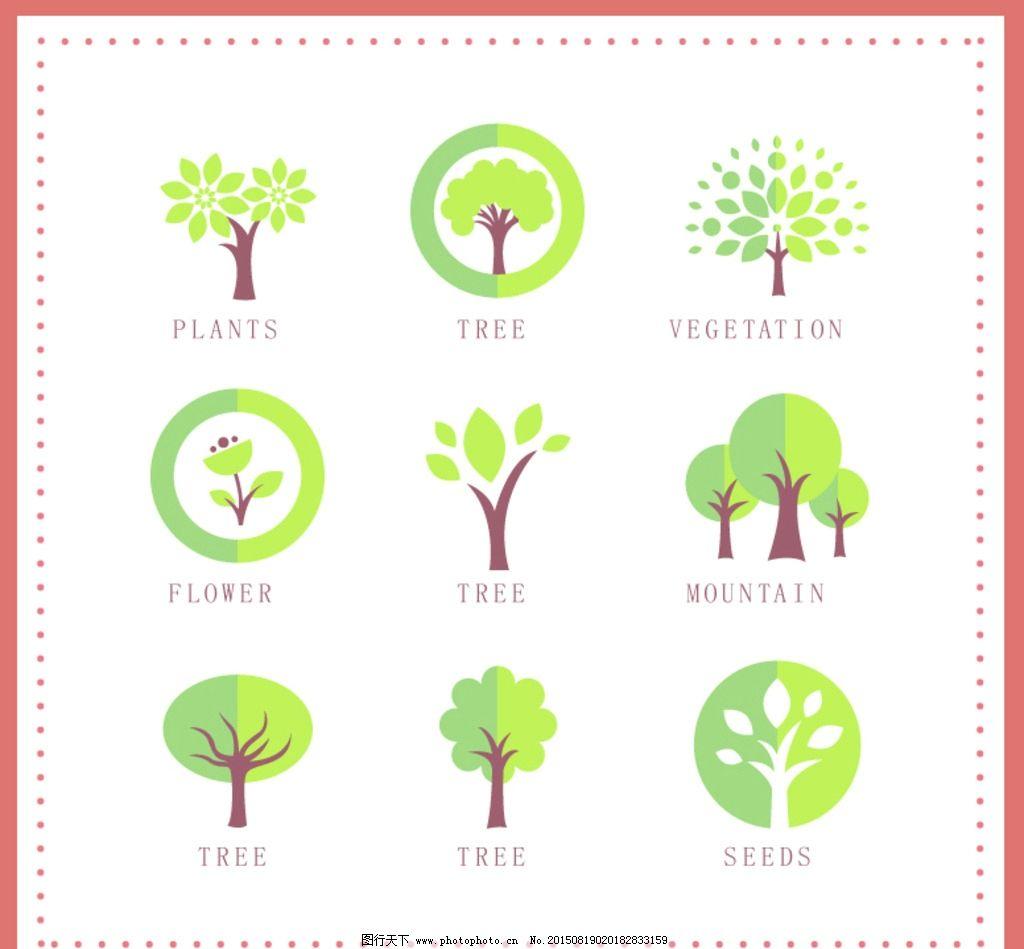 9款树木图标设计矢量素材图片