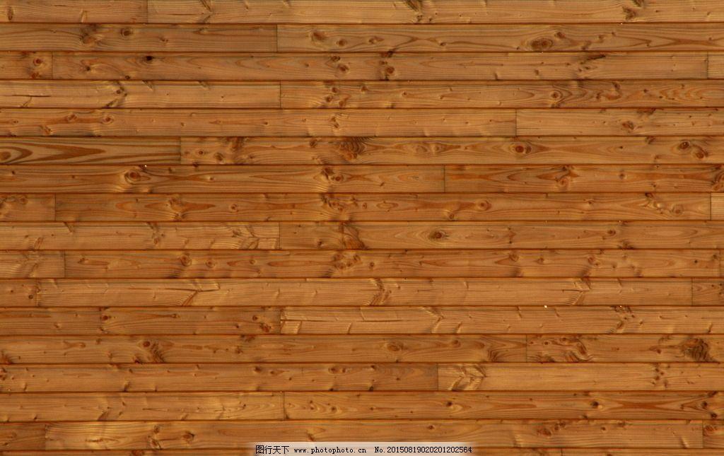 木纹背景墙图片
