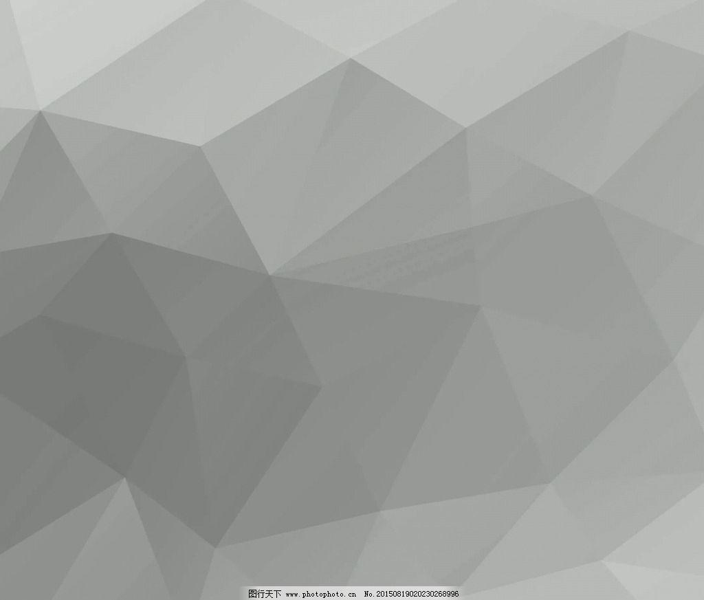 黑白 几何背景 黑白背景 几何 多边形 几何图形 多边形背景 纹理背景图片