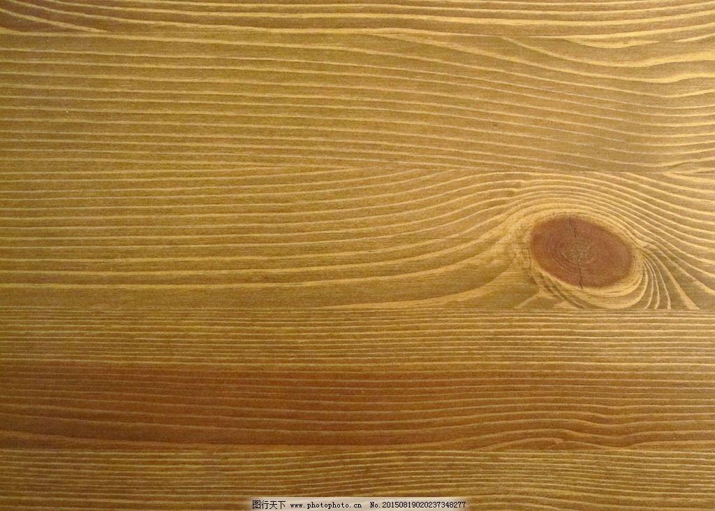 木纹墙纸高清贴图素材
