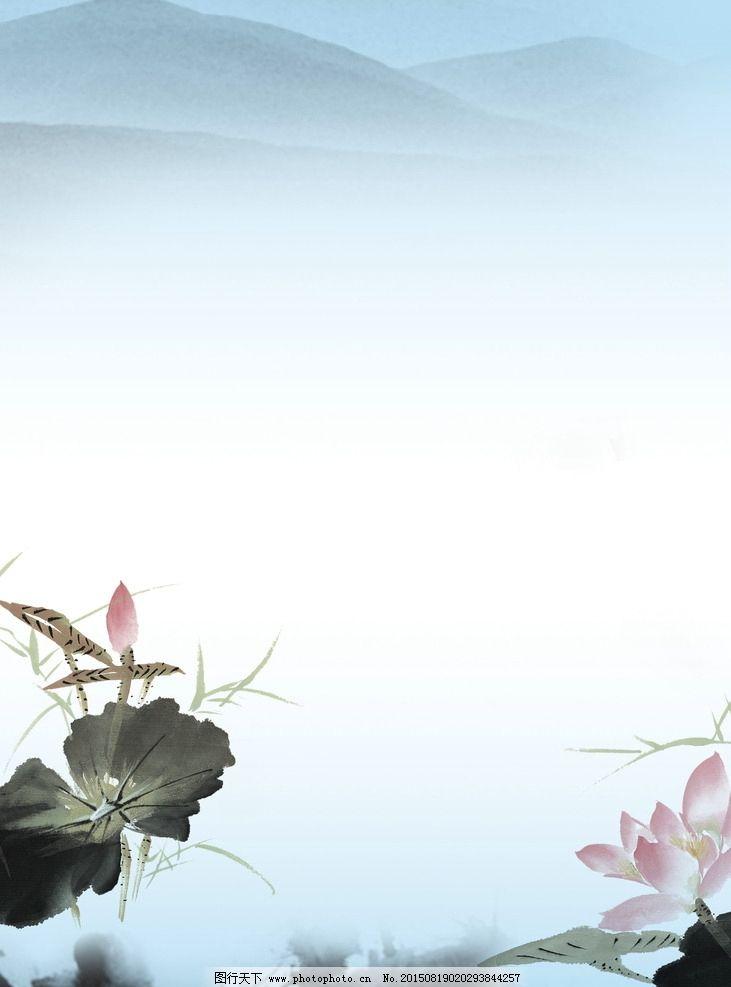 中国风背景 中国风 水墨风 水墨背景 荷塘 荷花 水墨 古风 水墨画