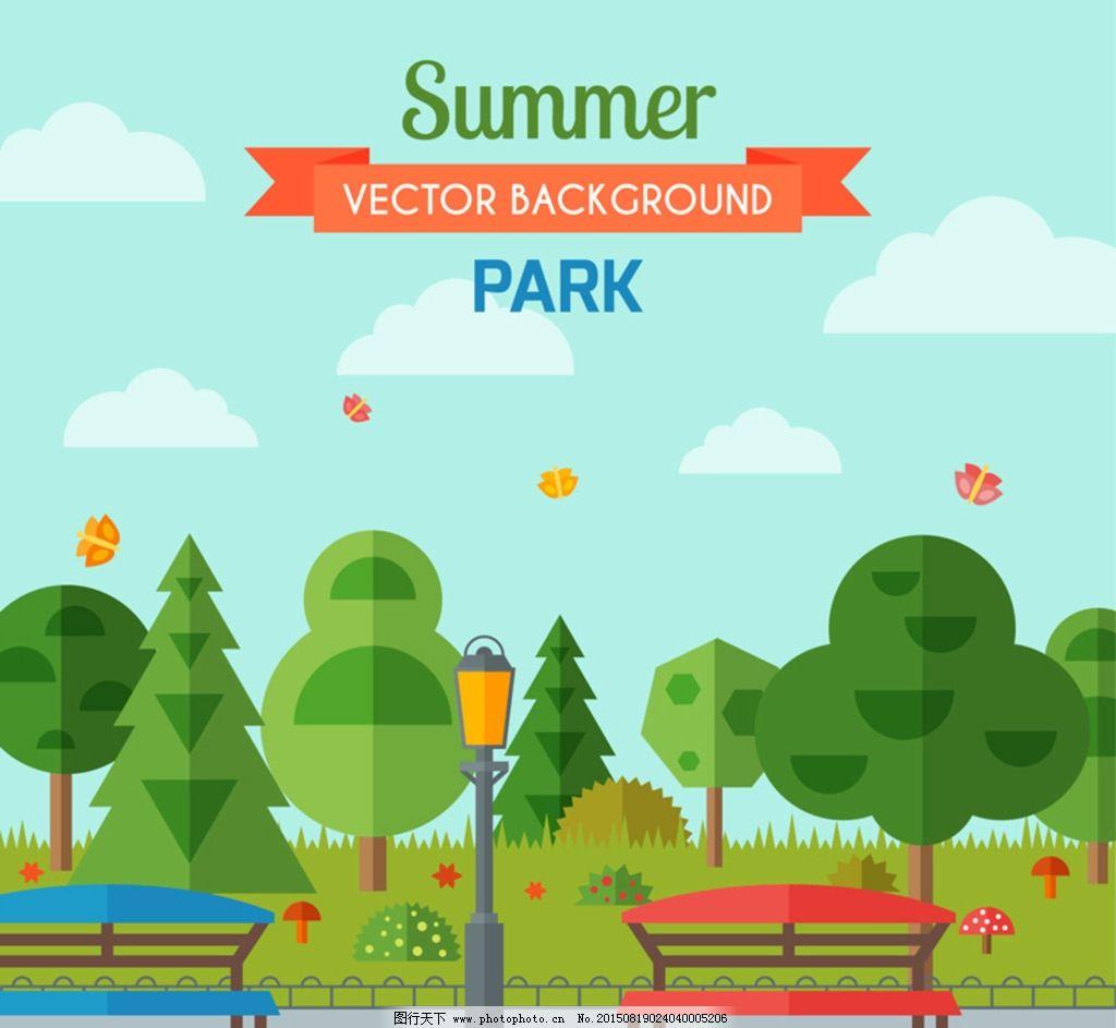 夏日公园长椅 风景图片