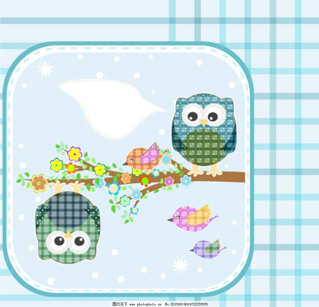 儿童单机游戏免费下载