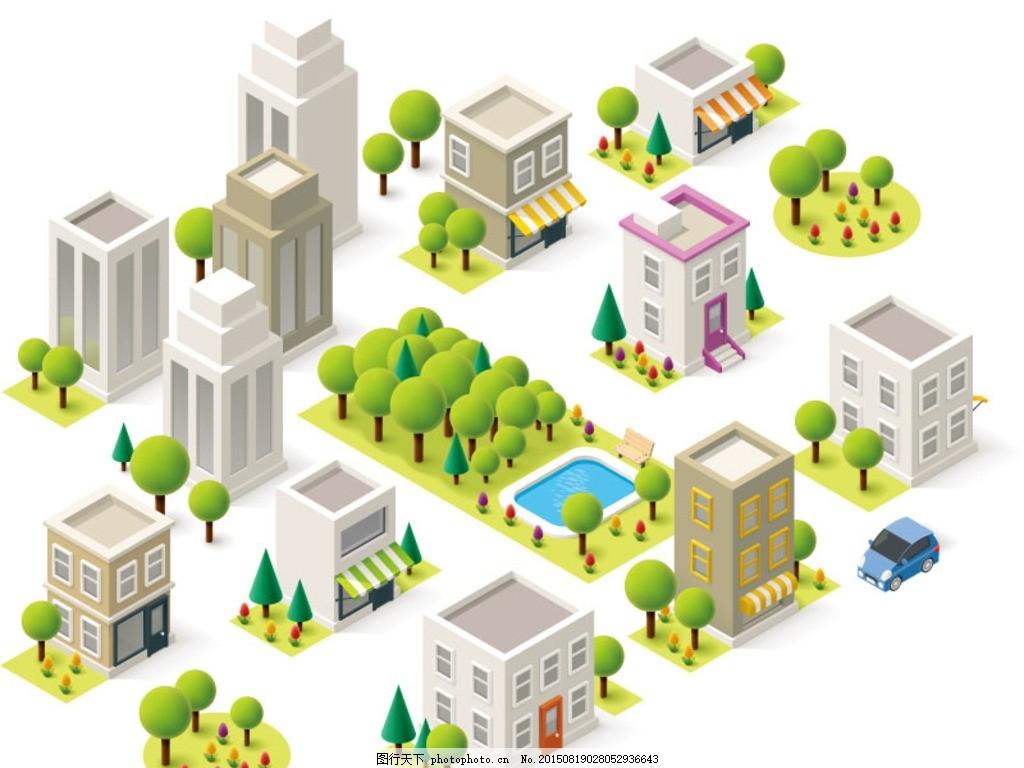 立体小区建筑群设计矢量图,住房 房屋 屋子 房子 楼房