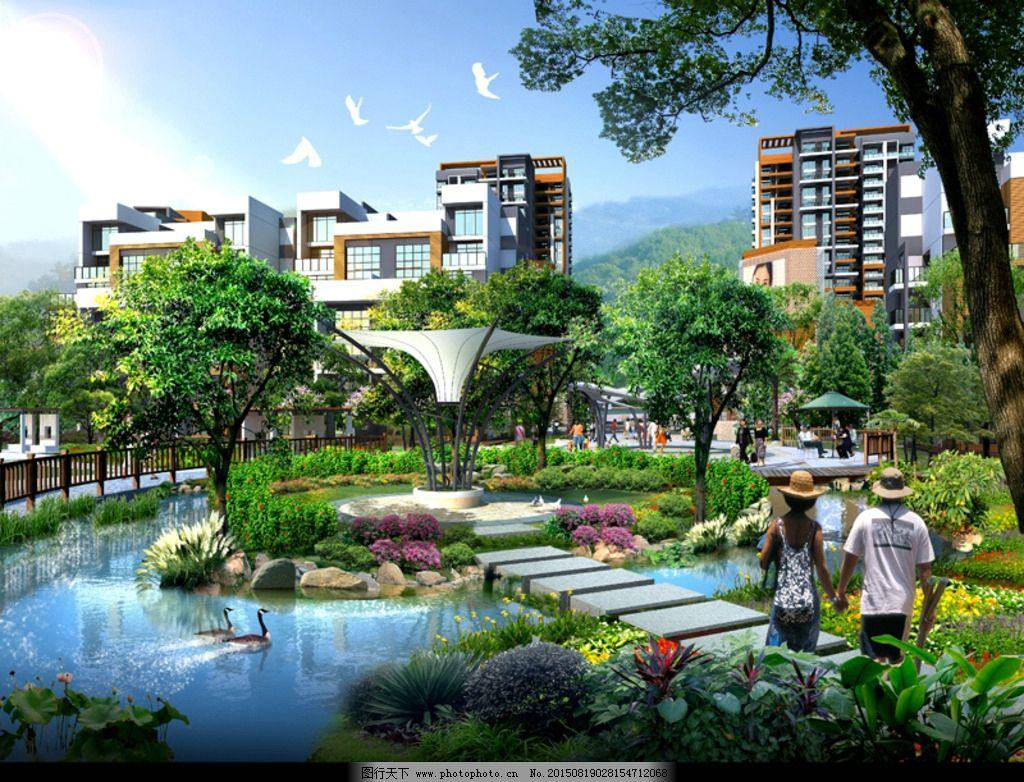 景观设计 小区景观 住宅景观设计 城市规划 景观规划 园林效果图 设计图片