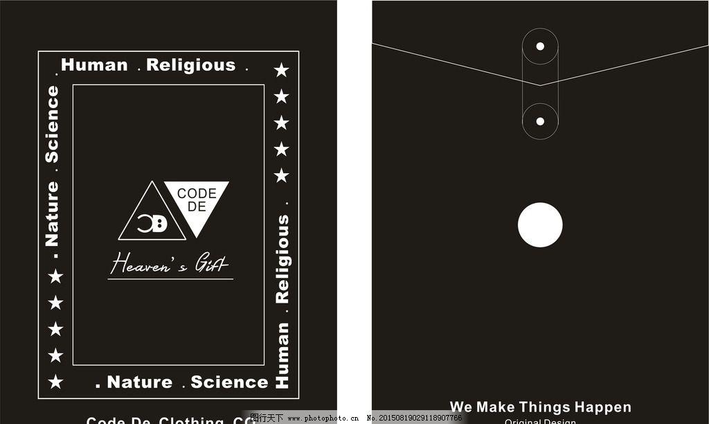 黑白包装盒图片_包装设计_广告设计_图行天下图库