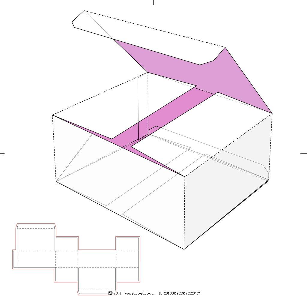 包装结构展开尺寸
