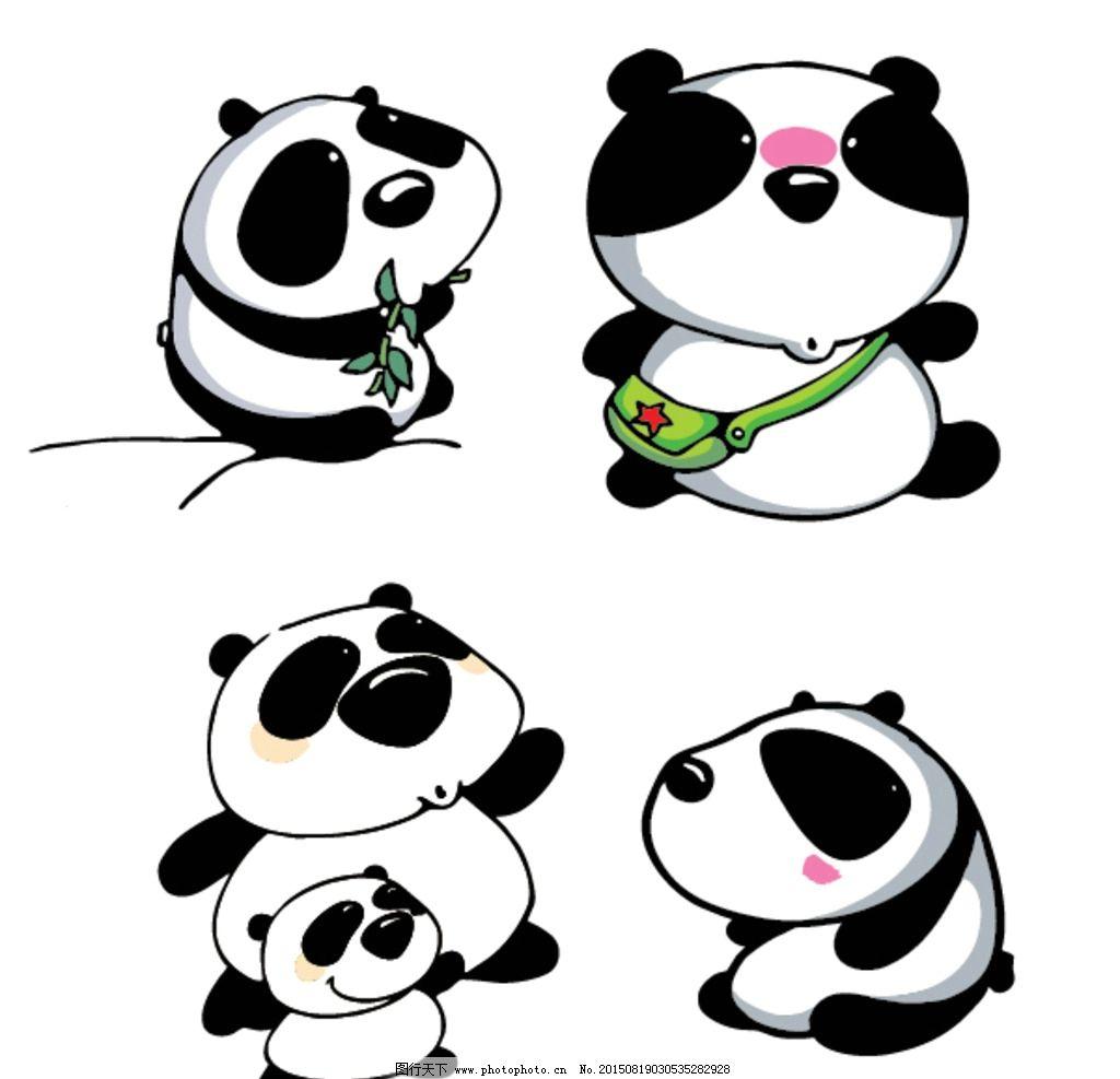 大熊猫 吃竹笋的熊猫 背书包的熊猫 熊猫妈妈 熊猫宝宝 坐着的熊猫