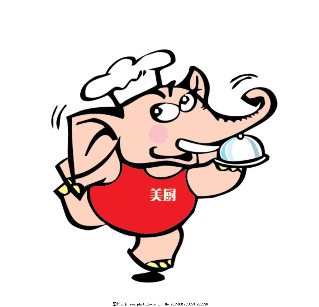 厨师帽 饭店标志 端盘子的大象 象牙 大象厨师 站立的大象 大耳朵 长