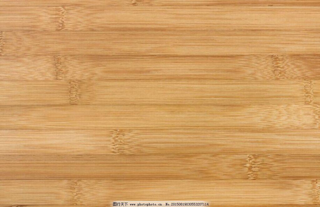 木纹 竹纹 纹理 纹理图案 竹子 底纹边框 背景底纹