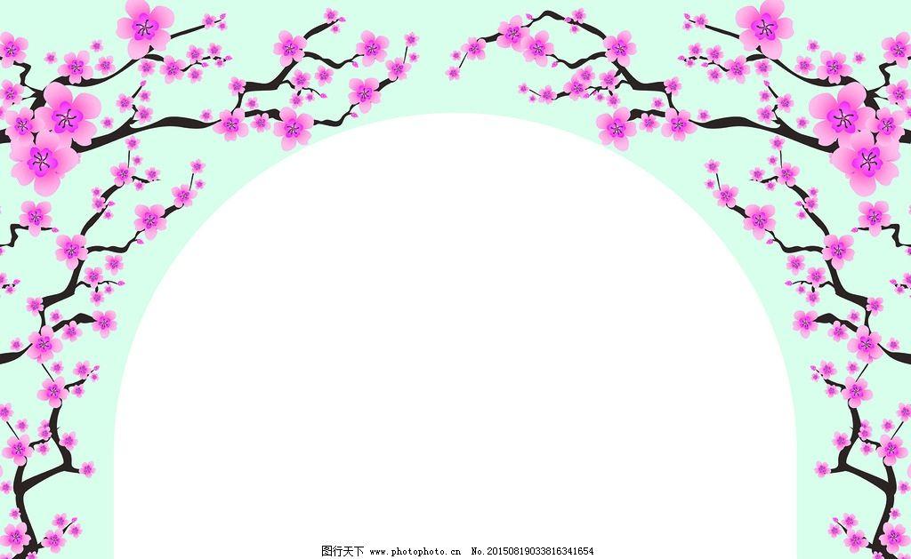 婚礼背景异形 樱花树 门型拱门图片