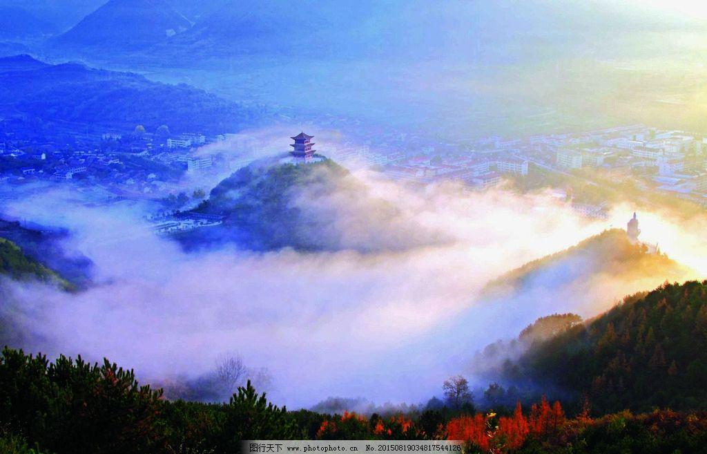 大自然 风景 小塔 山雾缭绕 小镇 小镇风光 山顶 风景 摄影 自然景观
