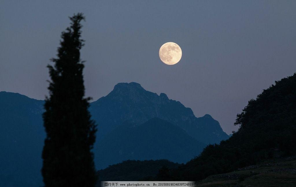 月亮 大山 夜晚 圆月 高山 风景 摄影 自然景观 自然风景 72dpi jpg