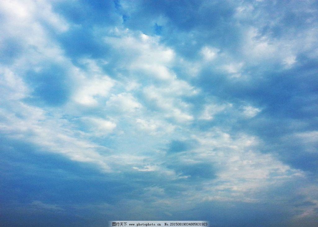 天空 云朵 云彩 云 积雨云 蓝色天空 晴朗天空 天空素材 云朵素材