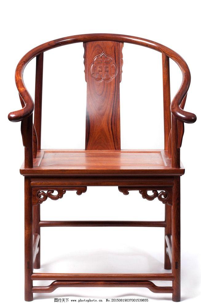 红木家具 红木椅子 中式家具 明清家具 红木家具背景 摄影 生活百科