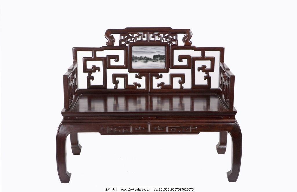 红木家具 红木椅子 中式家具
