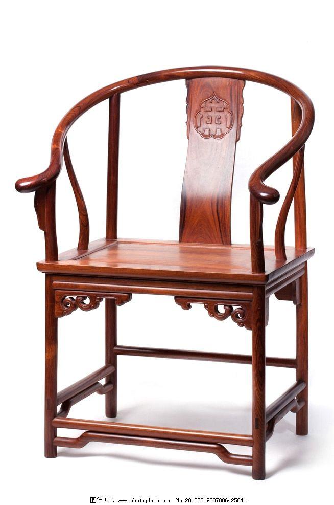 红木家具 红木椅子 中式家具 明清家具 红木家具背景 摄影 生活百科图片