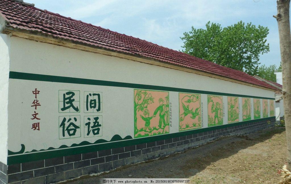 墙绘素材 墙绘设计 墙体画 工地字画 校园文化墙 手绘墙 幼儿园彩绘