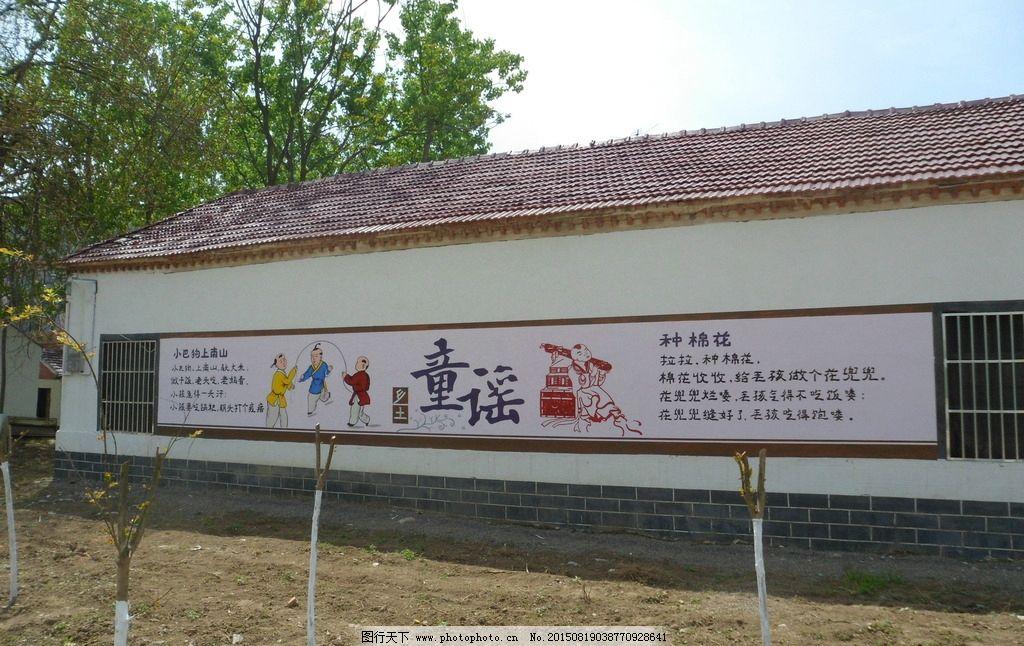 校园文化墙 手绘墙 幼儿园彩绘 新农村文化墙 酒店壁画 文化墙绘 墙体