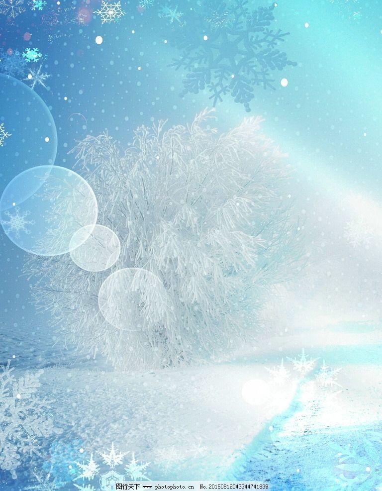 冬季梦幻雪花背景图片_ppt图表_ppt_图行天下图库
