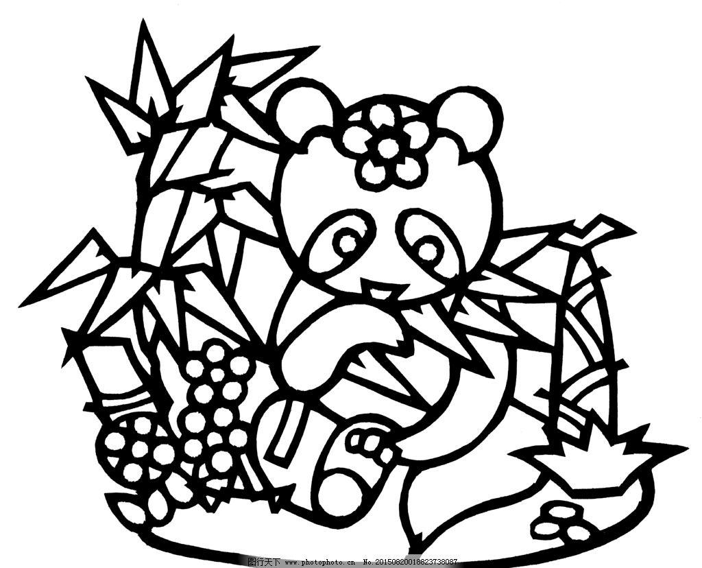 手绘剪纸海报儿童画